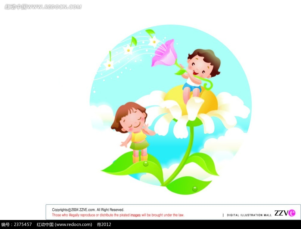 坐在花上浇水的小孩