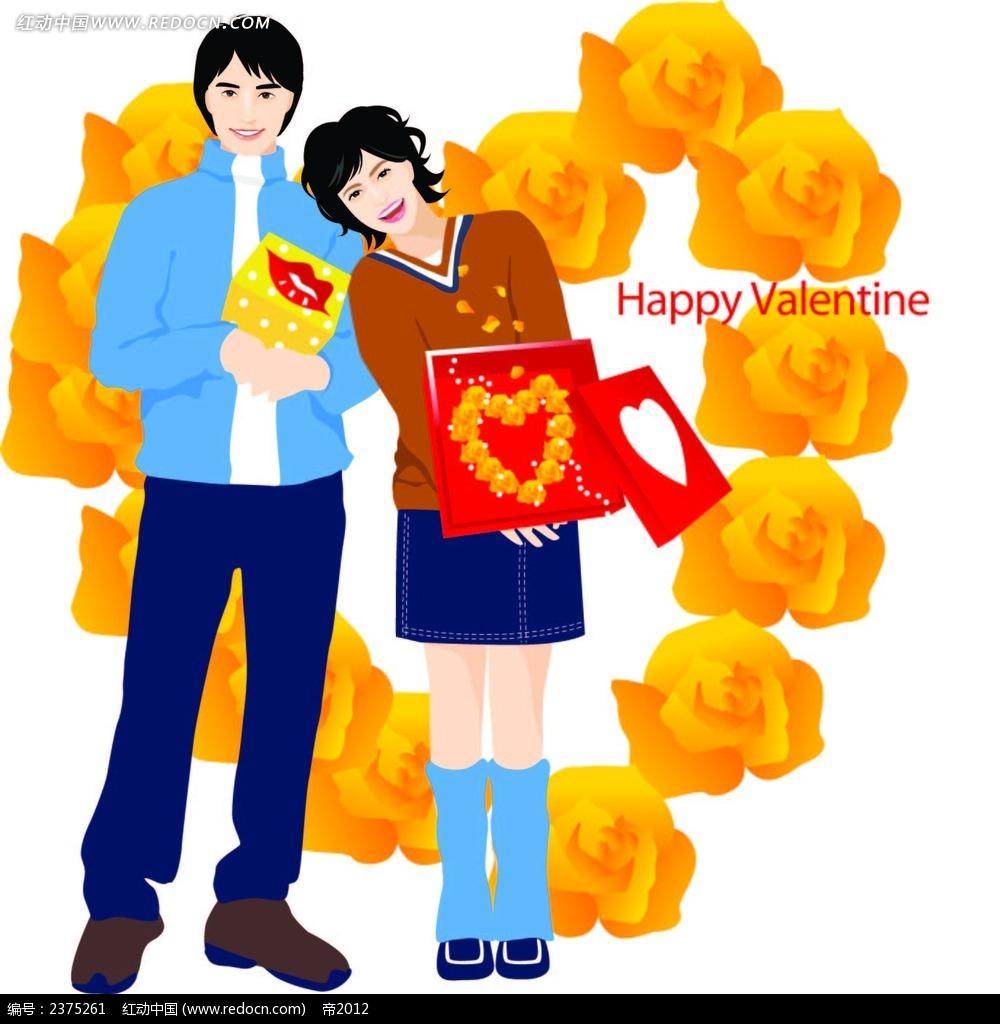 情人节快乐手绘图