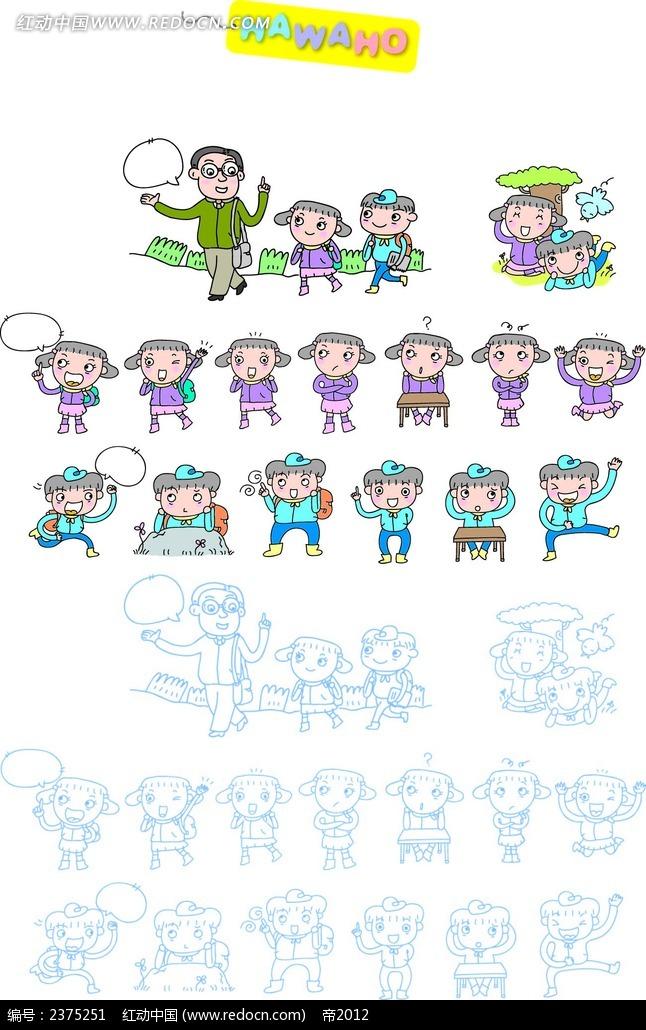 上学的小朋友手绘线描画