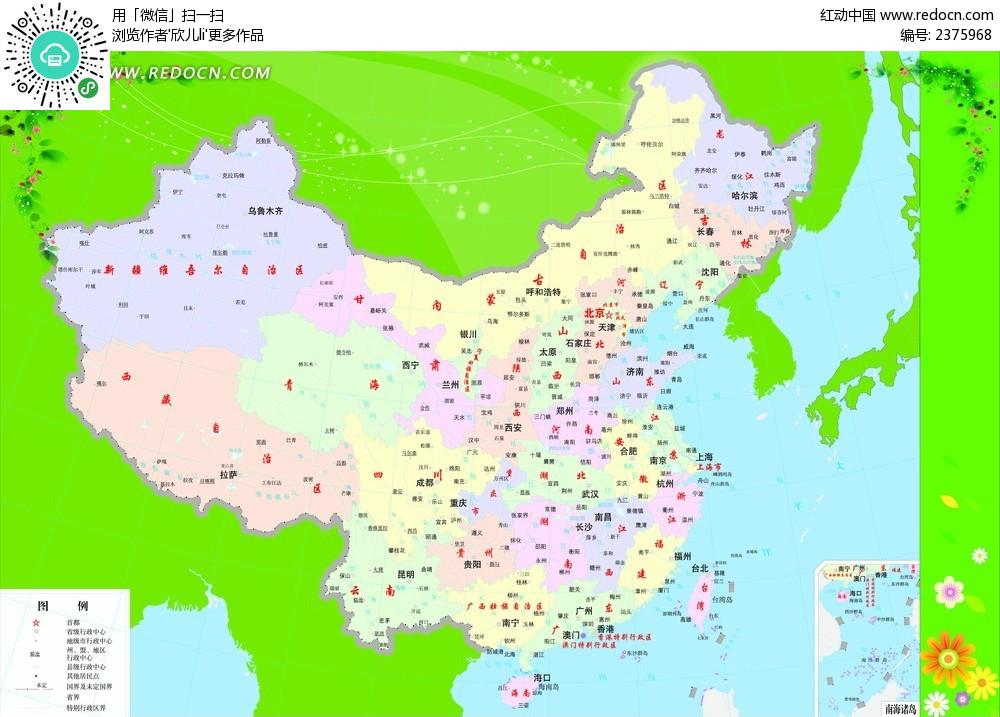 中国地图矢量素材 中国地图模板下载