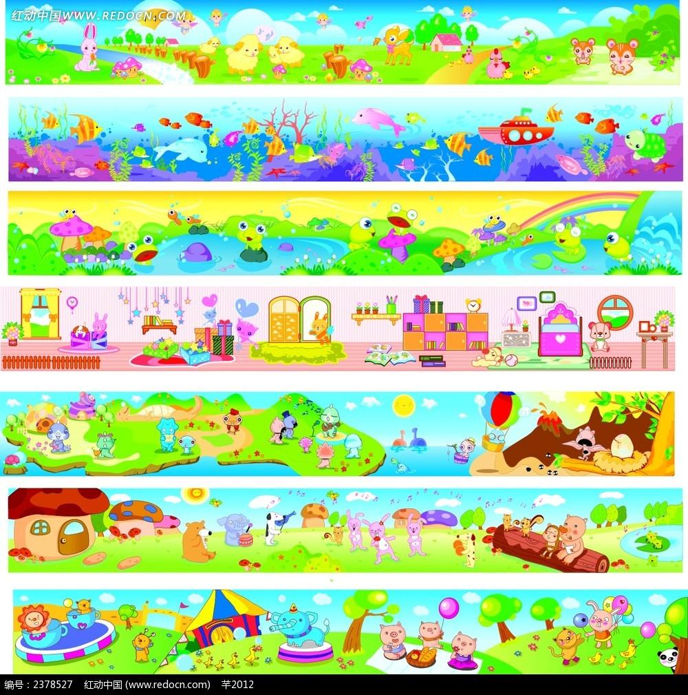 幼儿园卡通墙绘素材图片