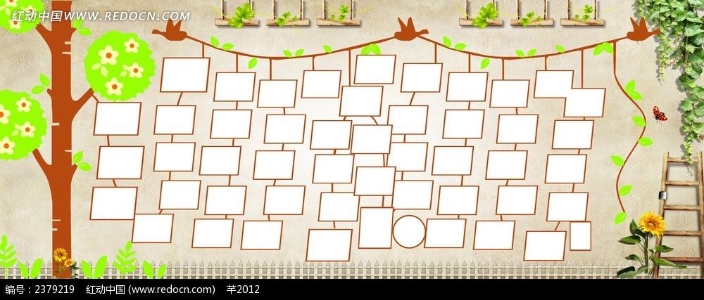 免费素材 矢量素材 广告设计矢量模板 展板设计 卡通学校照片墙背景图片