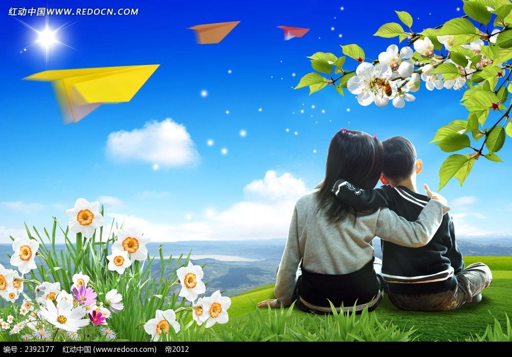 小孩 男孩 女孩 风景 高清风景图片 花卉 草坪 草地 蓝天 白云 背影