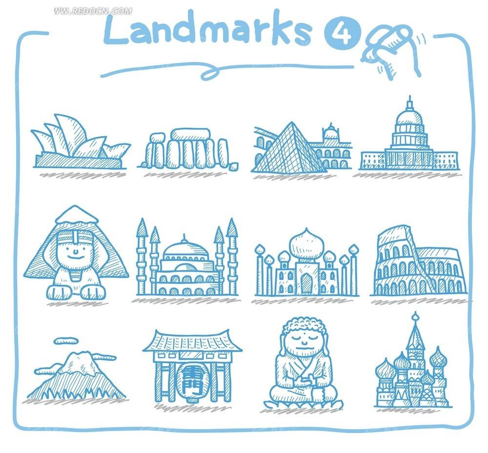 世界著名建筑手绘图案