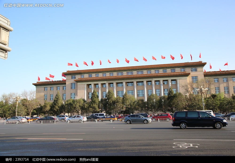北京人民大会堂特写_城市风光图片
