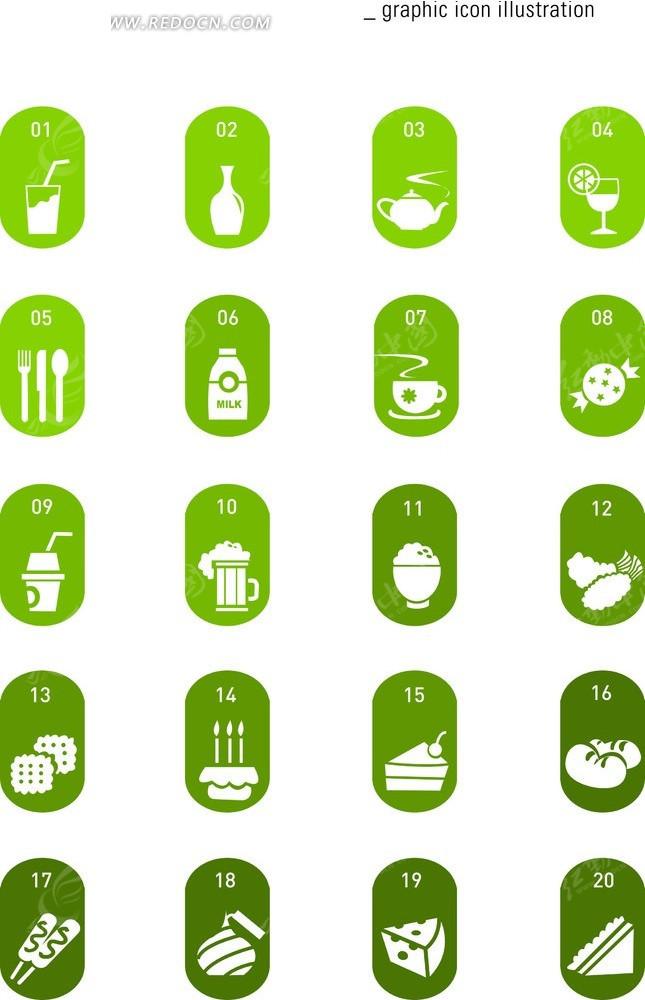餐饮标识标志 蛋糕 饮品 标志 餐饮标志  矢量素材图片