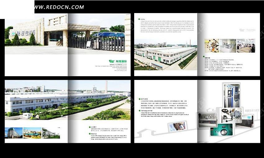 免费素材 psd素材 psd广告设计模板 画册设计 公司画册  请您分享: 素