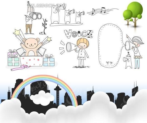 卡通  手绘 人物 树木  城市 小熊 音乐 彩虹 云 网站 网站设计 网页