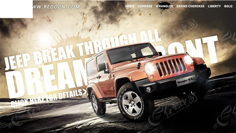 jeep汽车山地行驶海报图片高清图片