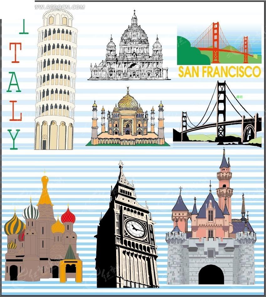 欧洲东南亚各国标志性建筑矢量图