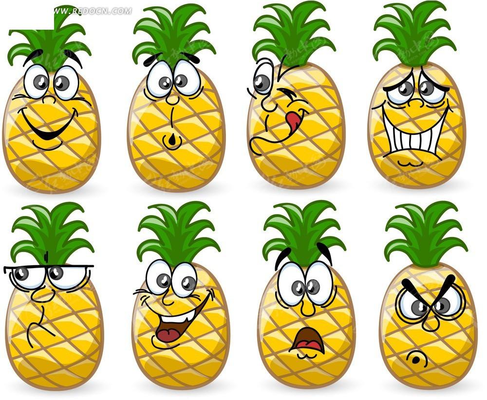 卡通菠萝表情图标