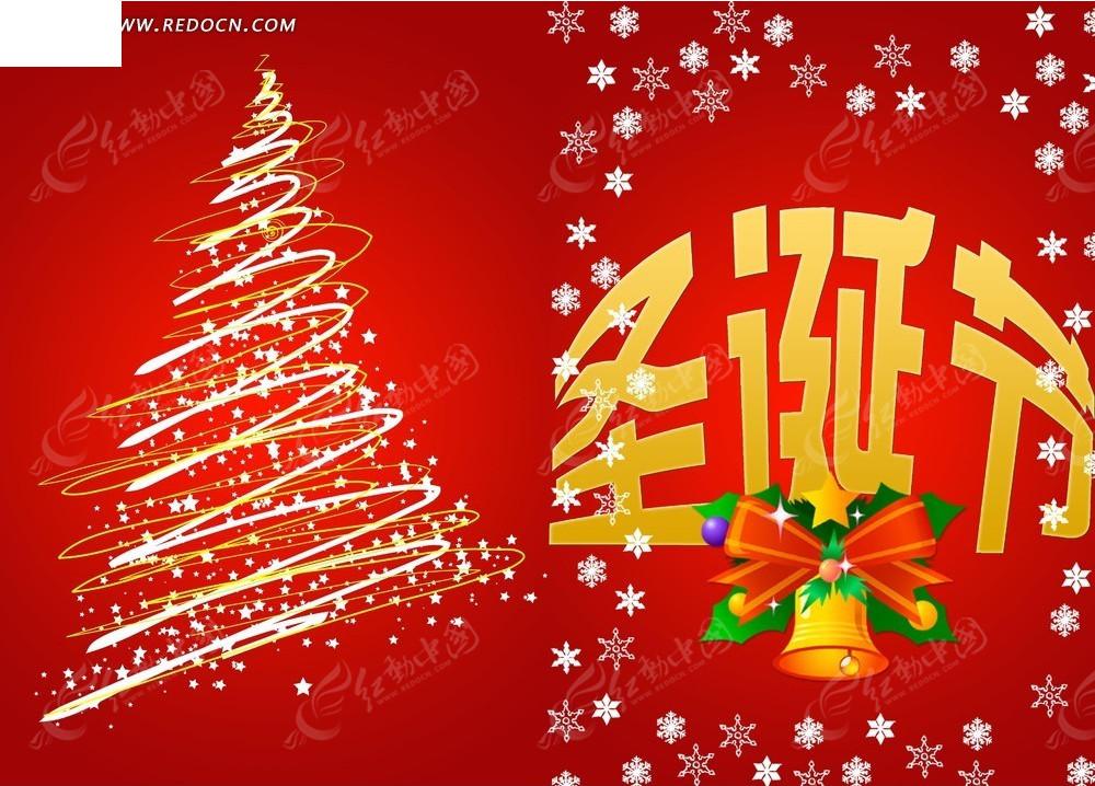 红色圣诞节节日贺卡
