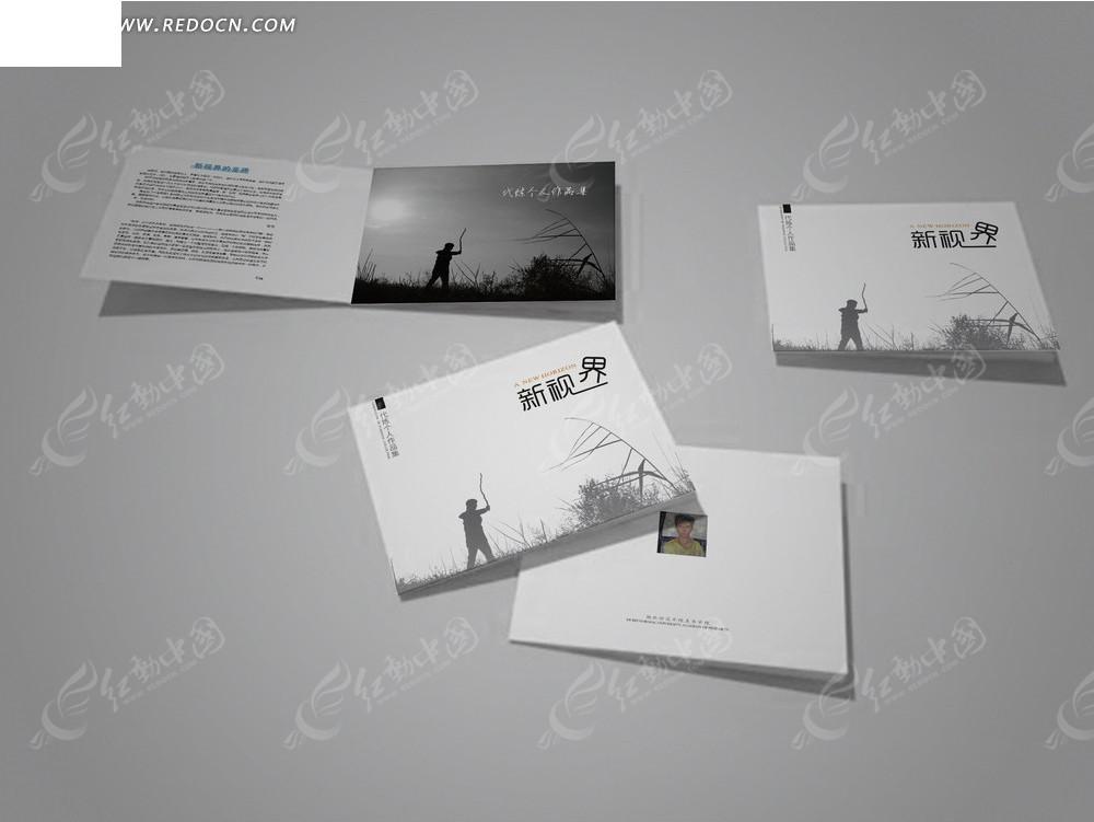 免费素材 矢量素材 广告设计矢量模板 宣传单|折页 个人作品集双折页图片