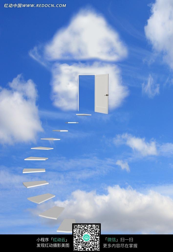 背景 壁纸 风景 天空 桌面 708_1030 竖版 竖屏 手机