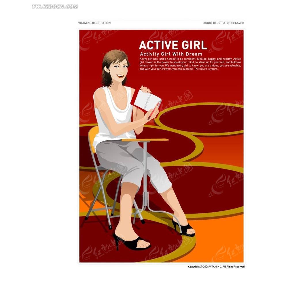 韩国看书女孩