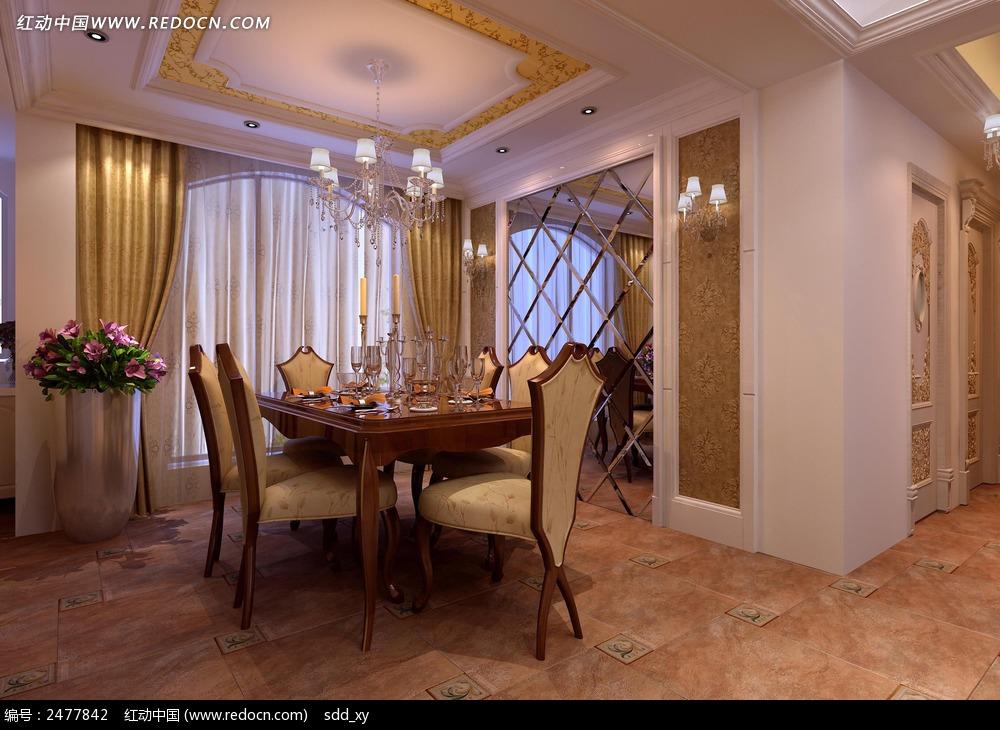 豪华家庭餐厅装修效果图图片图片