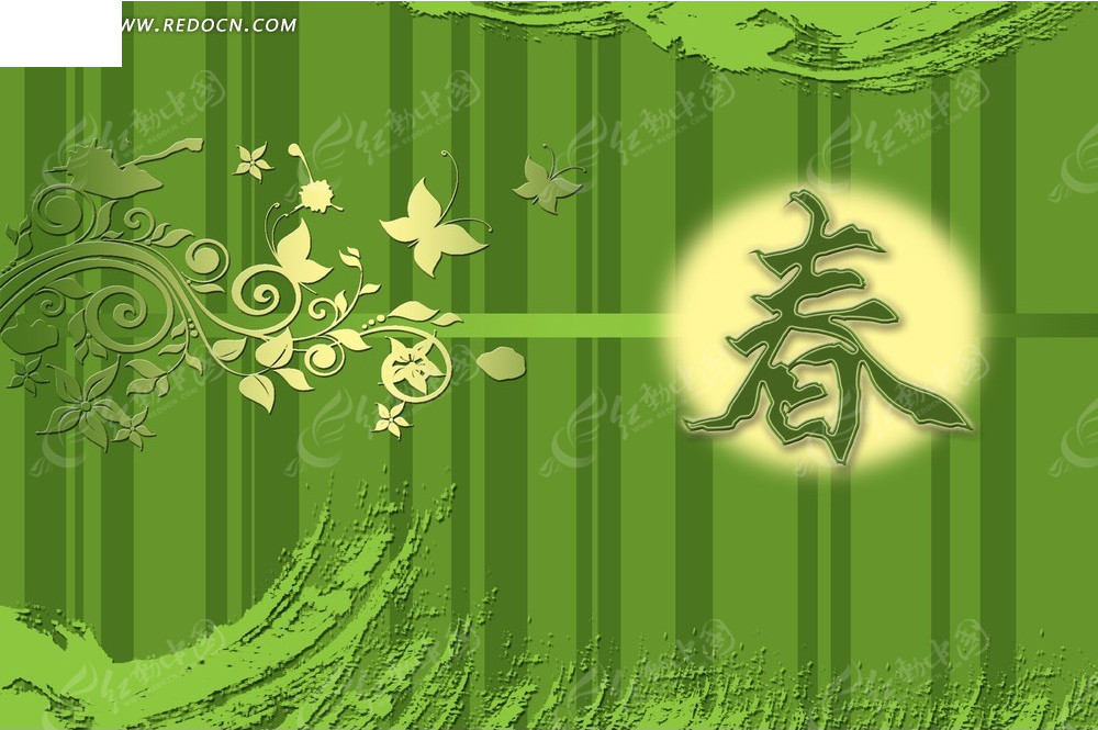免费素材 psd素材 psd广告设计模板 海报设计 绿色春天背景素材  请您