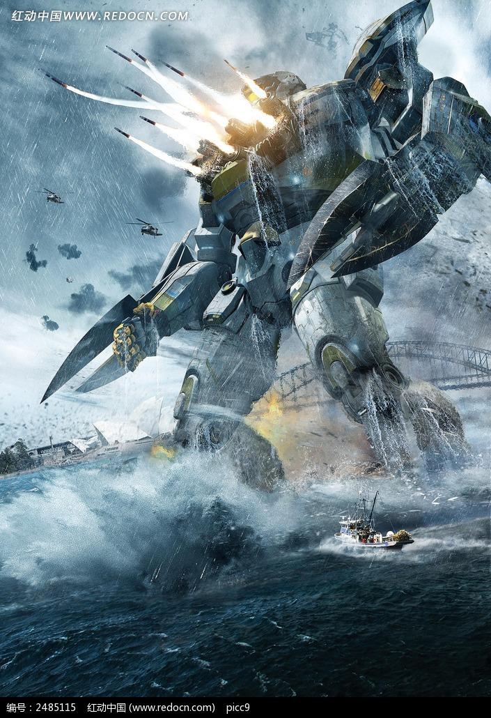 电影环太平洋的机械人战士图片