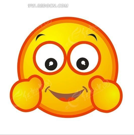 可爱笑脸矢量图