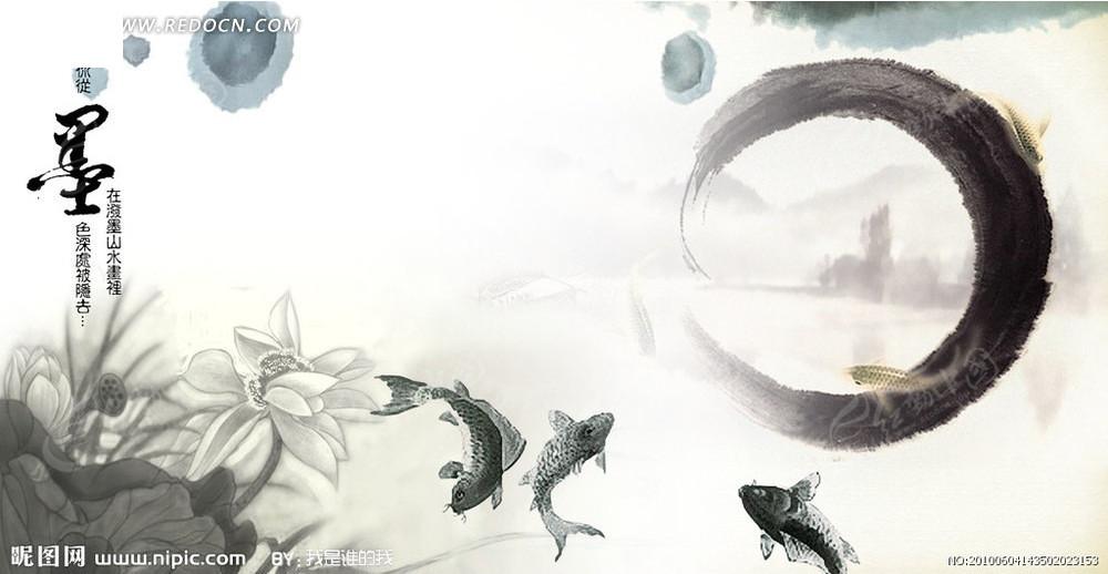 中国风水墨荷花ppt