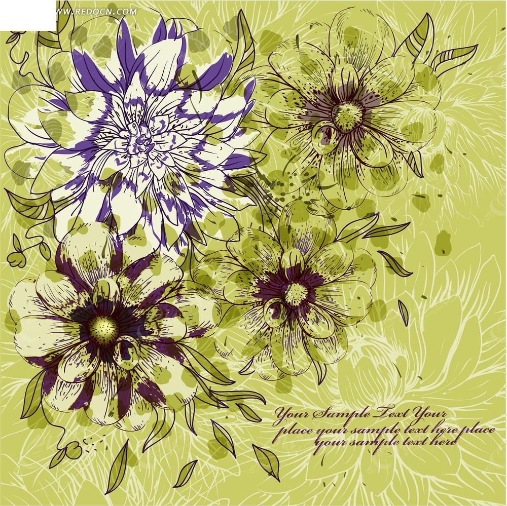 手绘花纹背景设计