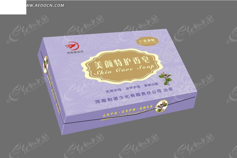 时尚香皂礼品包装盒