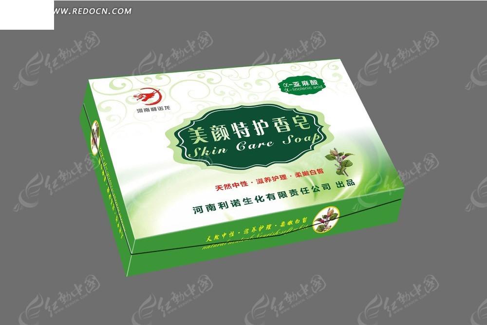 香皂盒子包装设计