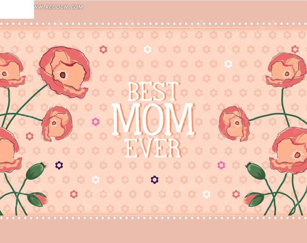 粉色卡通背景设计图片