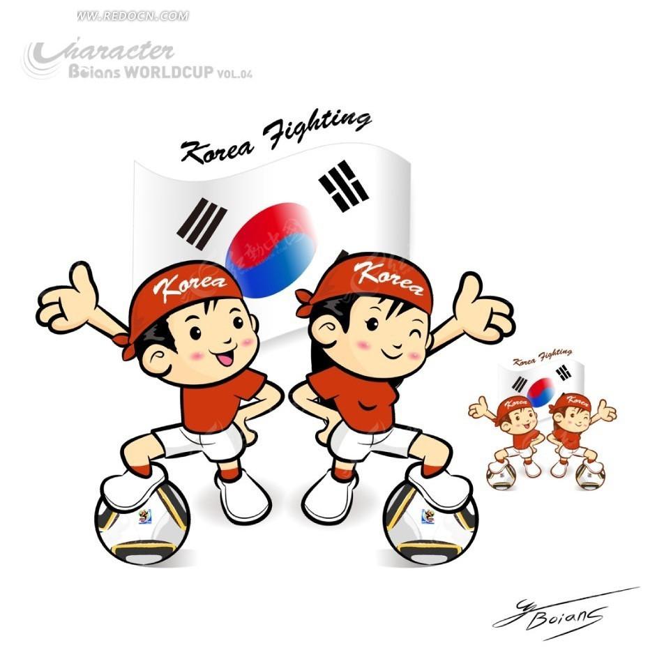 世界杯韩国足球卡通形象矢量图