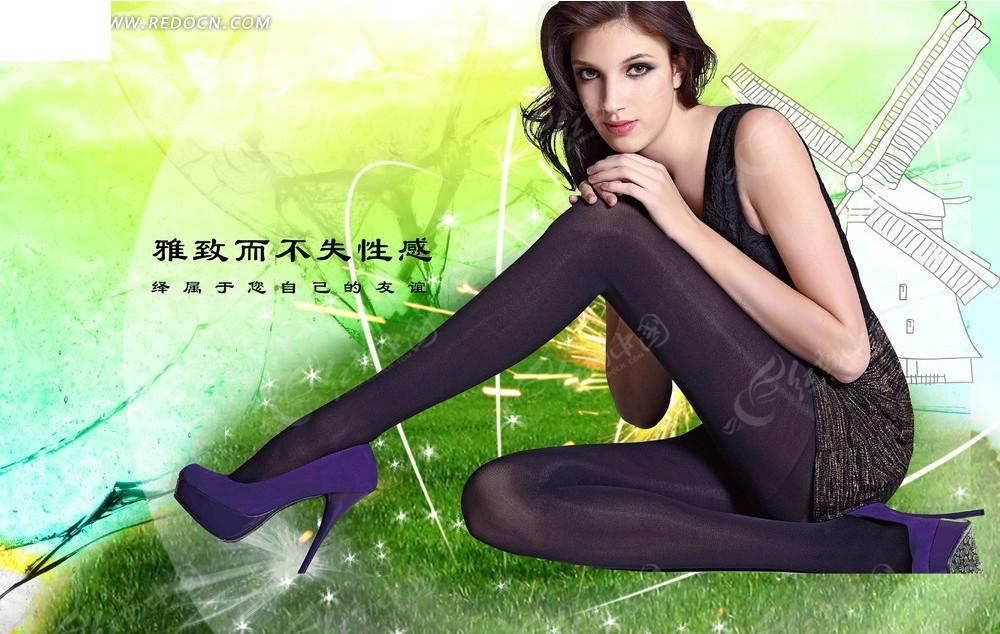 外国丝袜美女图片