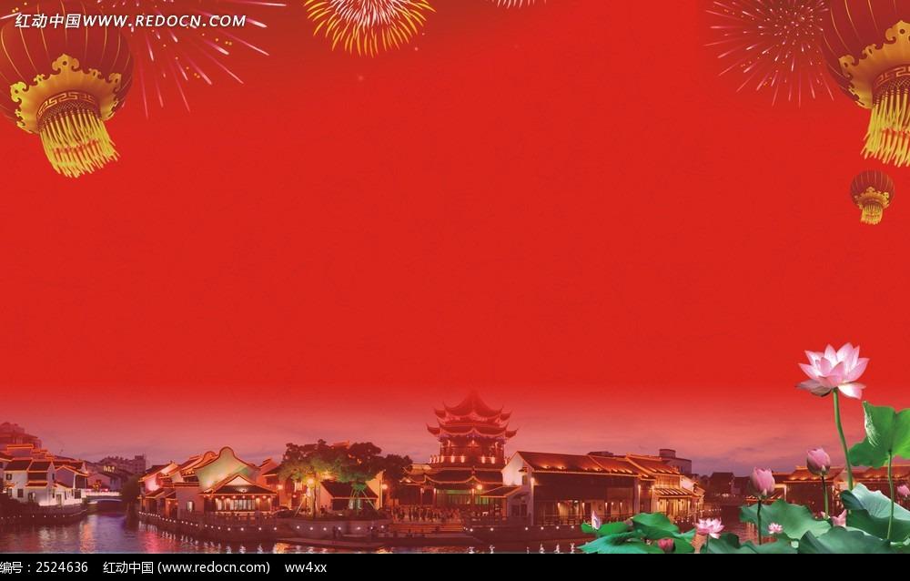 红色庆祝城市背景图片