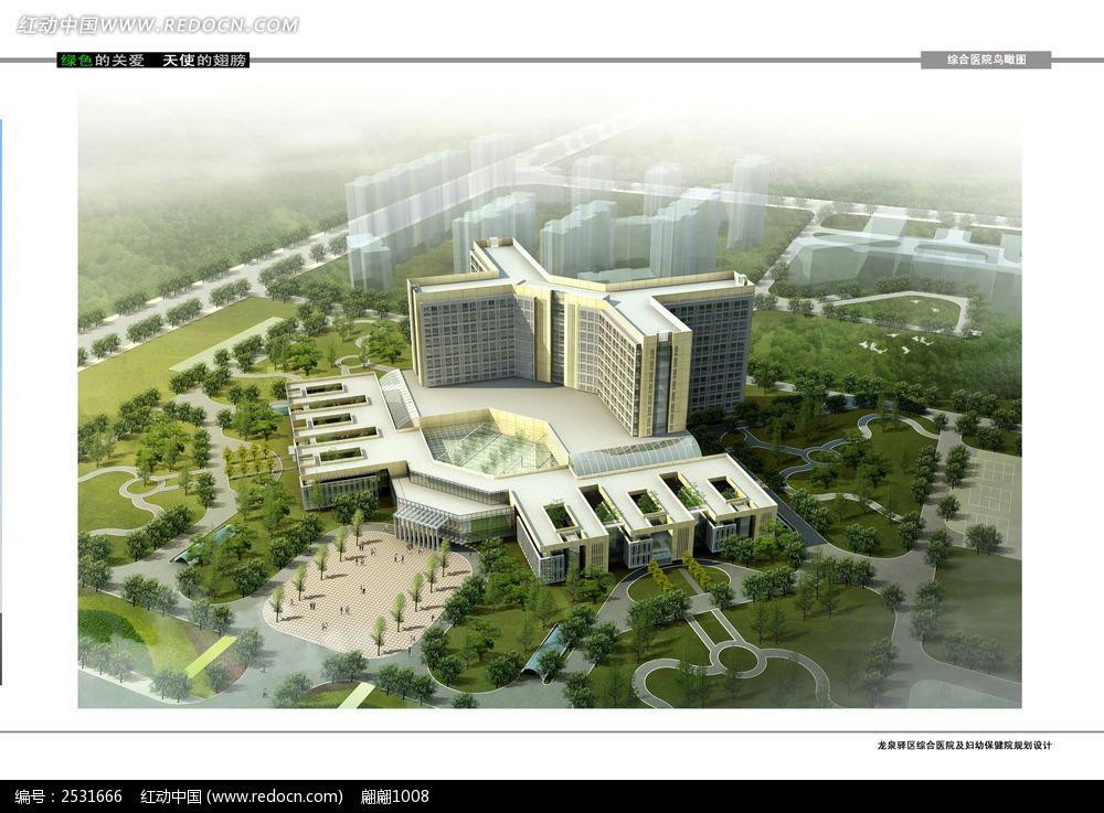 综合医院鸟瞰图_建筑设计图片