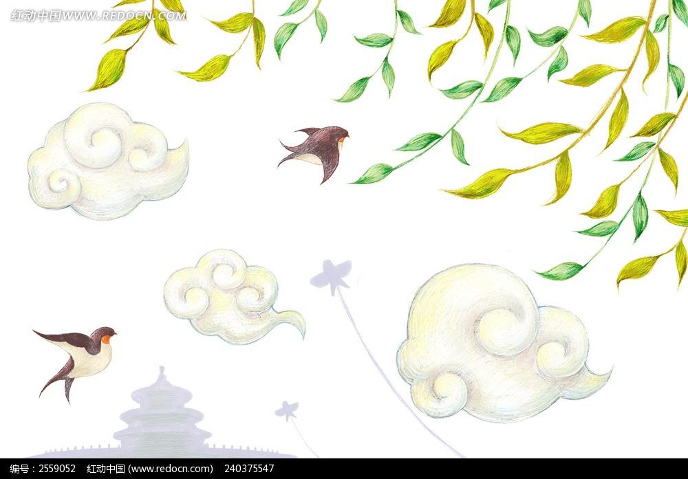 春天小燕子插画