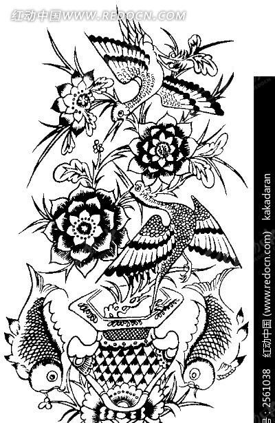 民族图案素材 黑白 手绘素材 花朵 鸟只 吉祥如意 年年有余 富贵平安