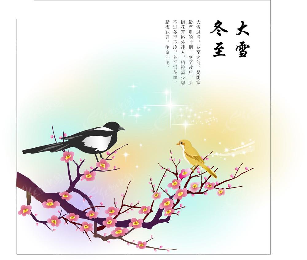 农历24节气海报设计之芒种图片素材_红动手机版