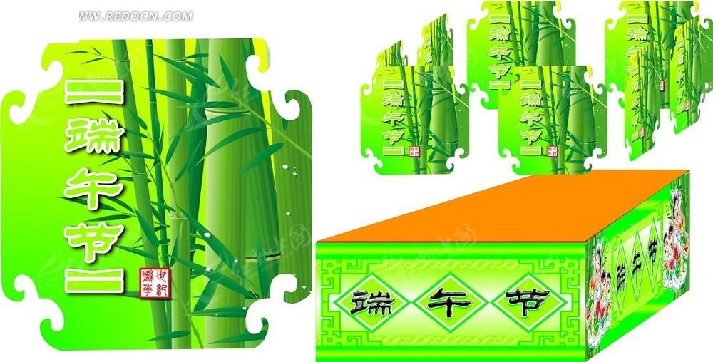 端午节pop展台设计cdr