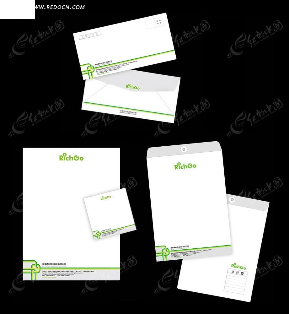 企业vi文件袋信封信纸矢量图