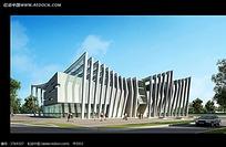 文化博物馆建筑效果图