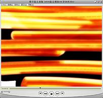 红金色光效片头视频
