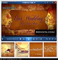欧式婚礼片头视频