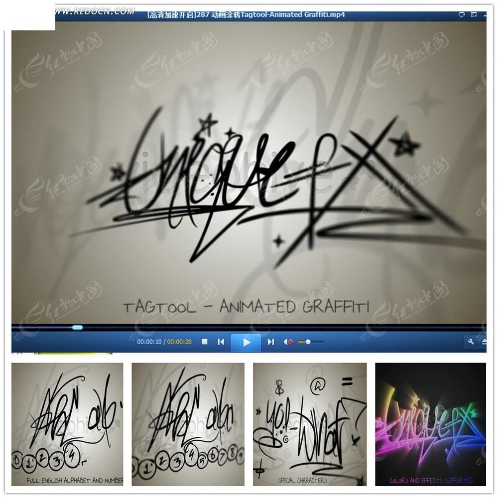 简约手绘涂鸦文字视频