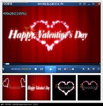 红色光效爱心情人节视频