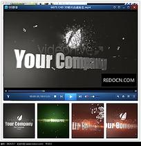 公司光效logo片头视频