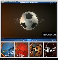 足球logo六角形创意片头视频