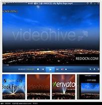 都市夜景企业logo视频