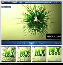 绿色爆炸片头logo视频