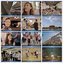 百货商场宣传广告视频