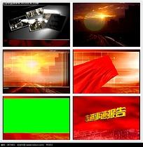 红色绸带党政节目片头视频