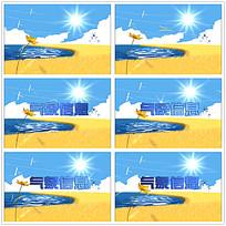 卡通气象片头视频