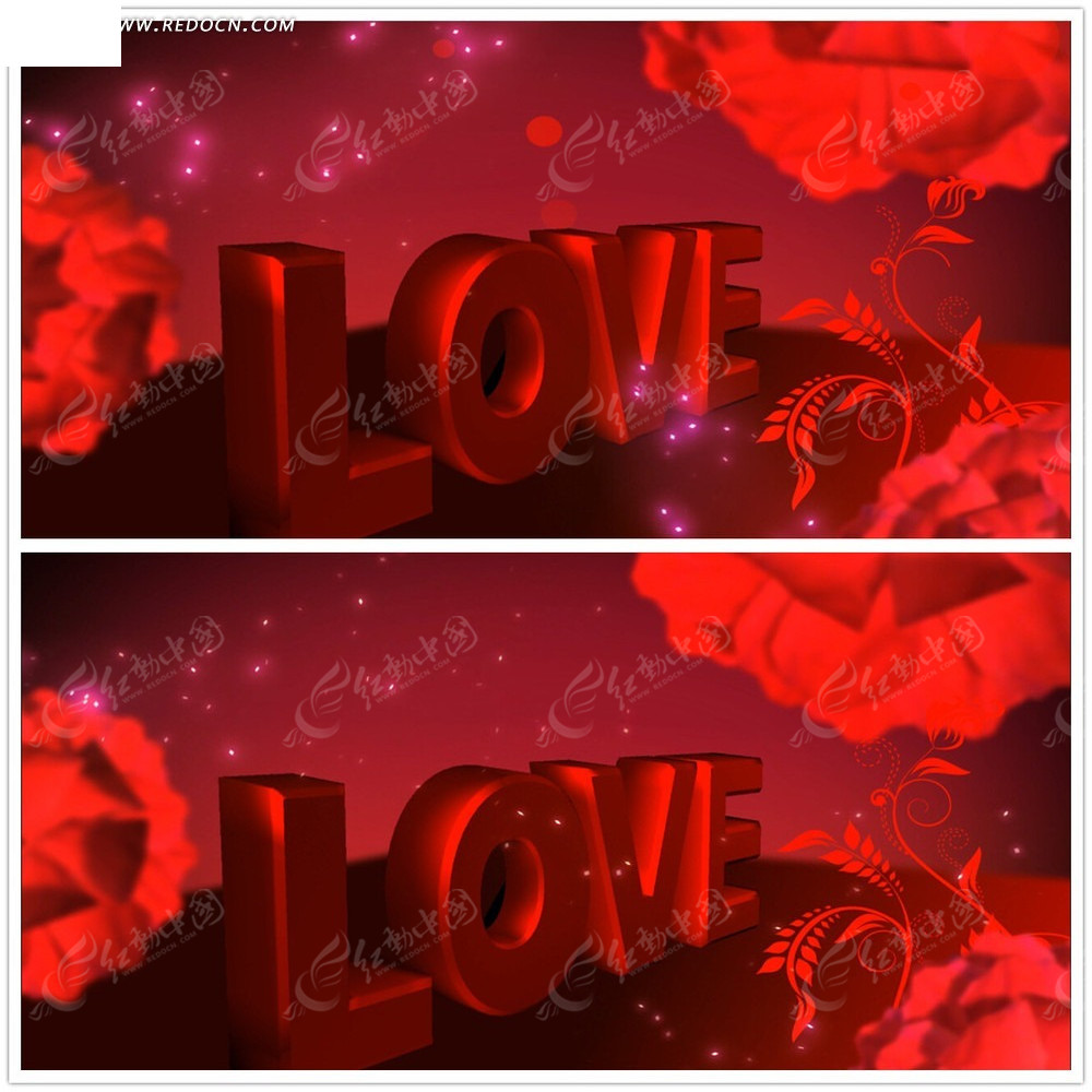 立体love背景视频